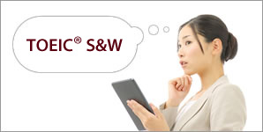 What are the TOEIC S&W ?
