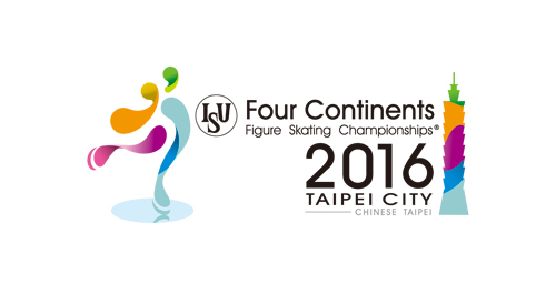 ISU Four Continents Figure Skating Championships 2016 Taipei City