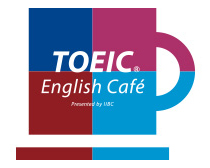 TOEIC ENGLISH CAFÉ presented by IIBCロゴ