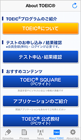 About TOEIC